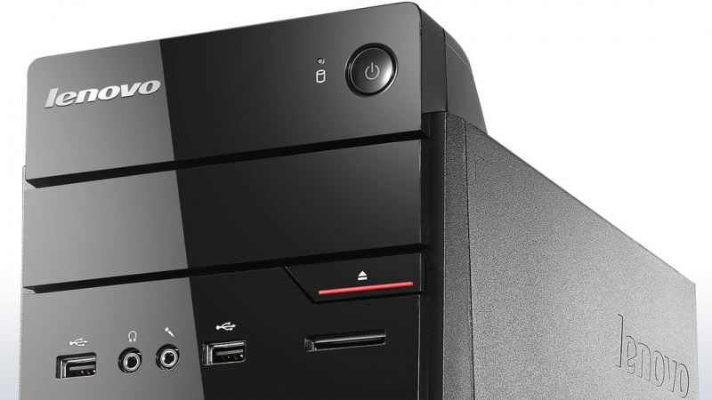 ThinkCentre S510 wholesale stock